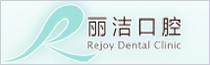 Rejoy dental Clinic