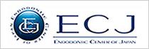 歯内療法のNPO法人ECJ