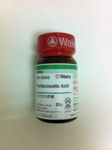 トリクロロ酢酸
